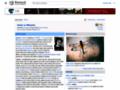 Náhled webu Wikipedie: Geocaching
