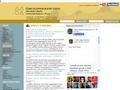 Náhled webu Český egyptologický ústav