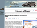 Náhled webu Nevidomí v ČR budou mít k dispozici unikátní navigační systém