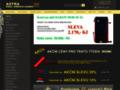 Náhled webu Astra