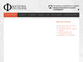 Náhled webu Katedra Filosofie TUL