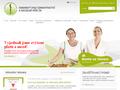 Náhled webu Odborový svaz zdravotnictví a sociální péče