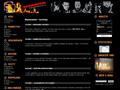 Náhled webu Rammstein
