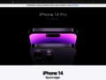 Náhled webu Apple ČR
