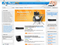 Náhled webu Atom PC bazar