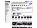 Náhled webu Autobazar.cz