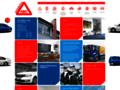 Náhled webu Autoškola ABC
