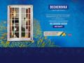 Náhled webu Becherovka