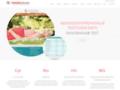 Náhled webu Bioptická laboratoř s.r.o.