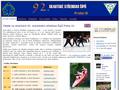 Náhled webu 92. skautské středisko Šípů