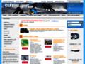 Náhled webu Carving Sport