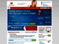 Náhled webu Český hosting