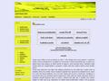 Náhled webu Čeština
