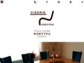 Náhled webu Cigánik  nábytek