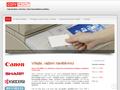 Náhled webu Copy Print spol. s r. o.