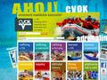 Náhled webu CK CVOK