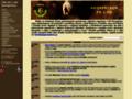 Náhled webu ČSS ZO 1-05 Geospeleos