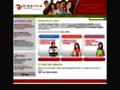 Náhled webu Hibernia Language Institute