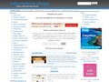 Náhled webu Internetové shopy