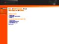 Náhled webu HERBA - Atlas plevelů
