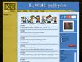 Náhled webu Kamoschi multisystem