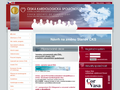 Náhled webu Česká kardiologická společnost