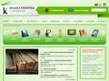Náhled webu Krajská knihovna v Pardubicích