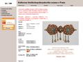 Náhled webu Knihovna Uměleckoprůmyslového musea v Praze