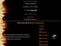 Náhled webu Czech Blacksmith, Kovářství - zámečnictví Pivoňka