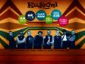 Náhled webu Kujooni
