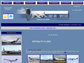 Náhled webu LKKV Air Spotters