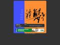 Náhled webu Nisa Capoeira