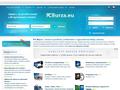 Náhled webu PC Burza.eu