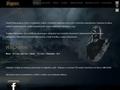Náhled webu Pergamen