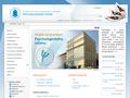 Náhled webu Psychologický ústav Filozofické fakulty MU v Brně