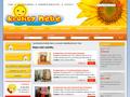Náhled webu Prima Půjčka