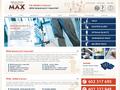 Náhled webu Promax Service Cente
