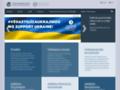 Náhled webu Psychologický ústav Akademie věd