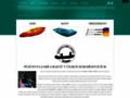 Náhled webu Kloida - Půjčovna lodí