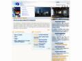 Náhled webu Regionální rozvojová agentura Ústeckého kraje, a.s.