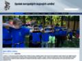 Náhled webu Spolek evropských bojových umění