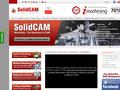 Náhled webu SolidCAM