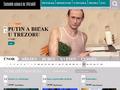 Náhled webu Švandovo divadlo na Smíchově