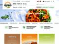 Náhled webu PRO-BIO obchodní společnost s.r.o.